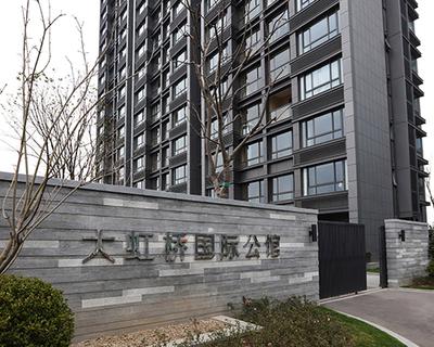 大虹桥国际公馆